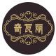 奇瓦丽logo
