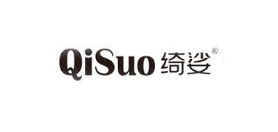 绮娑logo