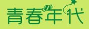 青春年代logo