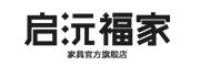 启沅福家logo