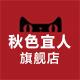 秋色宜人logo