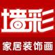 墙彩家居logo