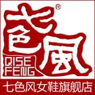 七色风logo