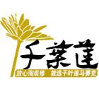 千叶莲logo