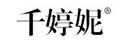 千婷妮logo