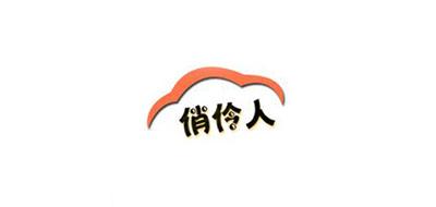 俏伶人logo