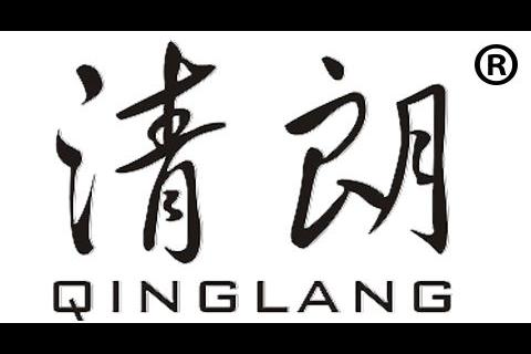清朗logo