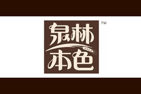 泉林本色logo