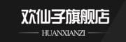 七寸logo