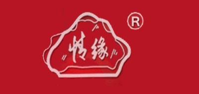 情缘logo
