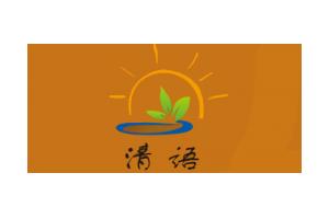 清语logo