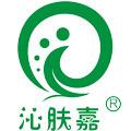 沁肤嘉logo