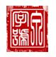泉字号logo