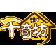 千奇坊logo