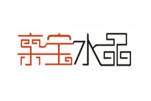 亲宝水晶logo