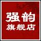 强韵logo