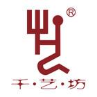 千艺坊logo
