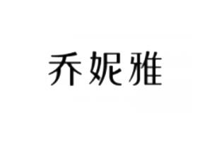 乔妮雅logo