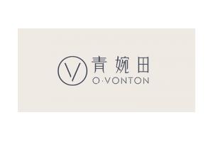 青婉田logo