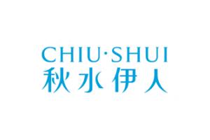 秋水伊人(CHIUSHUI)logo