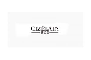 茜姿兰(CIZELAIN)logo