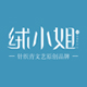绒小姐logo