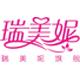 瑞美妮logo
