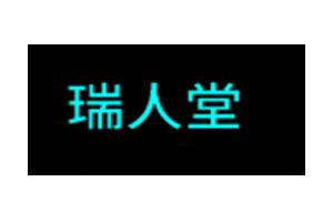 瑞人堂大药房logo