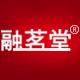 融茗堂logo