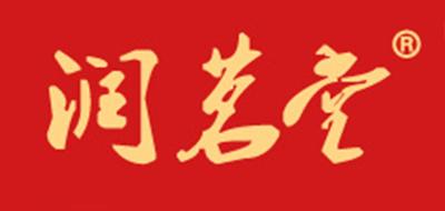 润茗堂logo