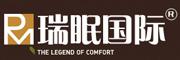 瑞眠国际logo