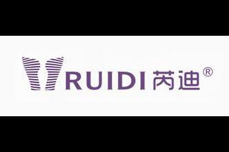 芮迪(RuiDi)logo