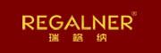瑞格纳(REGALNER)logo