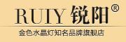 锐阳(RUIYANG)logo