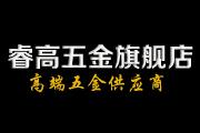 睿高(REAGAO)logo