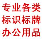 瑞艺雅标识logo