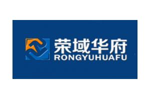 荣域华府logo