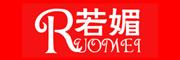 若媚logo