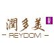 润多美logo