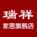 瑞祥家居logo