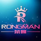 荣曼服饰logo