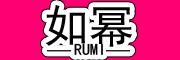 如幂(RUMI)logo