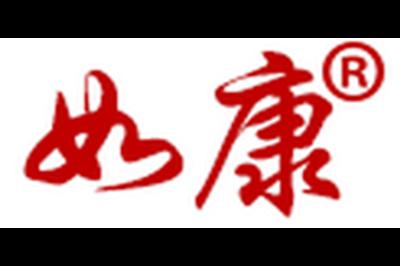 如康logo