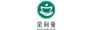 荣向苑logo