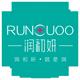 润初妍(runcuoo)logo