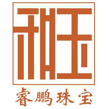 睿鹏珠宝logo