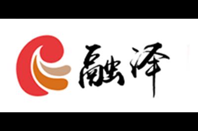 融泽logo
