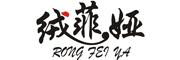 绒菲娅logo