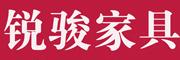 锐骏logo