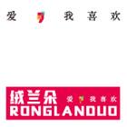 绒兰朵logo